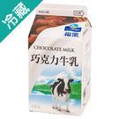 福樂巧克力牛乳385ml/瓶【愛買冷藏】
