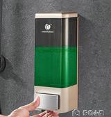 家用雙頭手動皂液器壁掛皂液盒衛生間洗手液瓶浴室洗發水沐浴露瓶多色小屋