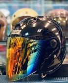 Lubro安全帽,RACE TECH專用鏡片,多層膜鏡片