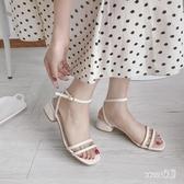 配裙子穿的涼鞋女中跟2020夏季新款韓版百搭粗跟仙女風細帶羅馬鞋 HX6280【Sweet家居】