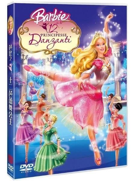 芭比之十二位芭蕾舞公主 DVD  (購潮8)