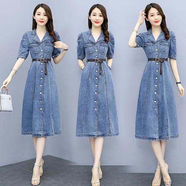 長袖洋裝 法式復古牛仔裙女夏季新款收腰顯瘦長裙高腰薄款西裝連身裙