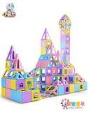 二代磁力片兒童益智玩具3-6-7-8-10歲男孩女孩吸鐵石拼裝磁鐵積木 XW