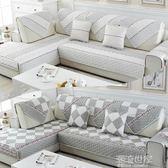 夏季雙面沙發墊布藝簡約現代防滑坐墊四季通用田園沙發套全蓋客廳『潮流世家』