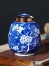 儲茶罐 景德鎮陶瓷茶葉罐青花陶瓷小號茶葉罐梅花茶倉金屬雙層氣密密封罐 3C優購HM