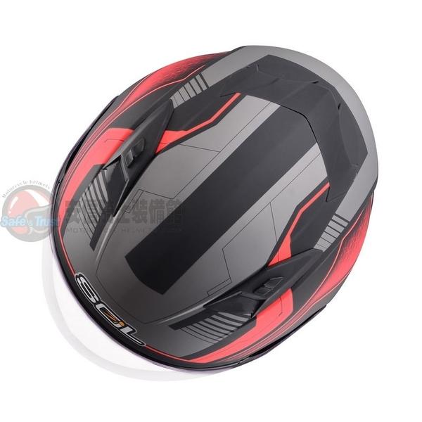 [安信騎士] SOL SO-7 SO7 星際 消光黑紅 半罩 安全帽 內墨片 LED燈 可加下巴 送好禮2選1