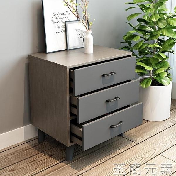 床頭櫃北歐現代簡約小戶型臥室抽屜儲物實木腳收納櫃迷你簡易家具雙十二全館免運