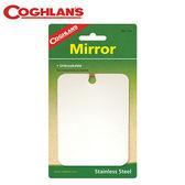 丹大戶外【Coghlans】加拿大 STAINLESS STEEL MIRROR 不鏽鋼鏡子 714
