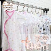 DL包屁衣 蝴蝶衣(2件組) 純棉透氣網眼 夏季涼感 透氣 親膚 新生兒服 紗布衣 嬰兒服 【GB0031】