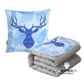 抱枕被子兩用 北歐汽車內折疊三合一午休夏涼被床頭靠枕頭 diy定制WY