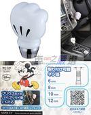 車之嚴選 cars_go 汽車用品【WD-320】日本 NAPOLEX Disney 米奇 拳頭造型排檔頭 手排車/下壓式自排車適用