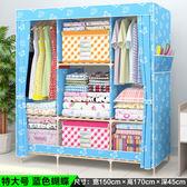組裝衣櫃 實木簡易推拉門木質成人大衣櫥2門兒童布衣櫃簡約現代【新品上市】