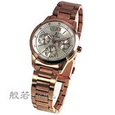 SIGMA 羅馬風情 時尚鋼帶腕錶女錶-玫瑰金