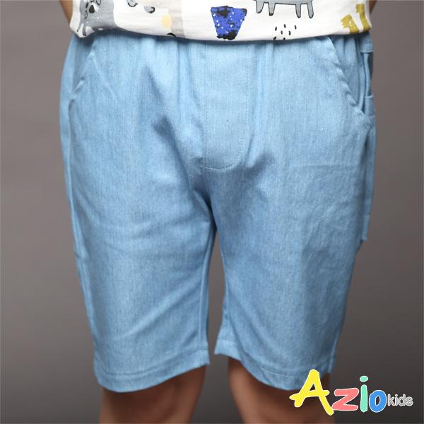 Azio 男童 短褲 後造型口袋純色薄牛仔短褲(淺藍) Azio Kids 美國派 童裝