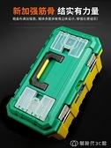 工具箱手提式大號塑料五金電工箱家用多功能維修工具收納箱車載盒 【全館免運】YJT