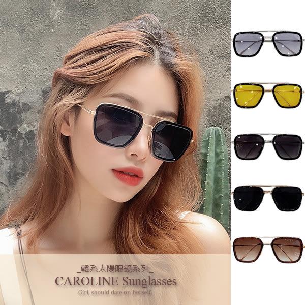 《Caroline》★今年度最新網紅款潮流行時尚百搭抗UV太陽眼鏡 71601標檢局D74321