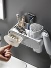 吹風機置物架免打孔衛生間浴室廁所洗手間收納電吹風支架風筒壁掛 夏季狂歡