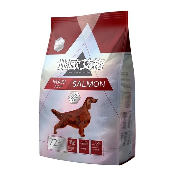 北歐艾格 大型成犬專用-鮭魚配方 2.8kg 狗飼料 狗糧
