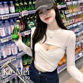 克妹Ke-Mei【AT70750】SPICY性感嫩模交叉低胸假二件長袖上衣