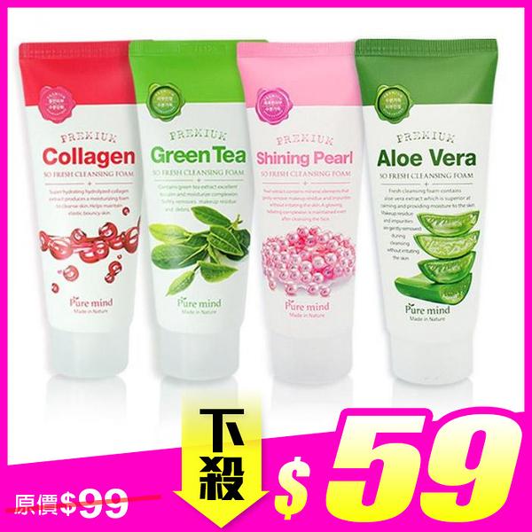 韓國 Pure mind 保濕洗面乳 珍珠提亮/爐會舒緩 (多款任選) ◆86小舖 ◆