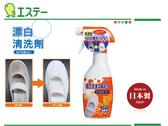 日本雞仔牌 白布鞋專用-洗布鞋劑 清洗劑 漂白 亮白 消臭(240ml)《Midohouse》