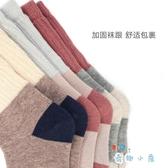 兒童保暖襪嬰兒襪純棉寶寶襪中長筒半筒堆堆襪【奇趣小屋】