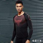 中大尺碼籃球服健身衣男長袖速干衣緊身衣彈力透氣冬季跑步運動T恤 ys9943『毛菇小象』