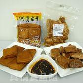 傳貴豆干組合16包-採非基改優質黃豆為原料製造,