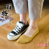 10雙|襪子女船襪純棉淺口不掉跟短襪硅膠防滑隱形【匯美優品】