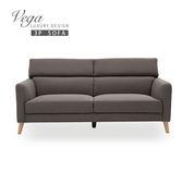 沙發 椅子 沙發床 三人沙發【Y0002】Vega 輕生活頭靠三人布沙發 收納專科