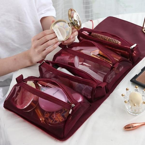 化妝包女網紅便攜大容量收納袋