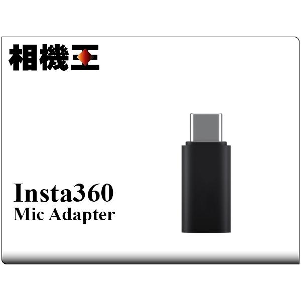 Insta360 ONE R 麥克風轉接頭
