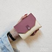 撞色信封三折短皮夾 新款女士小錢包韓版性女學生零錢包卡包 BT10615【彩虹之家】