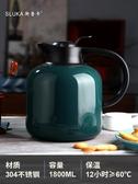 保溫壺保溫壺家用304不銹鋼保溫水壺車載暖水壺歐式熱水瓶保暖部落