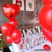 布置婚房婚床背景墻裝飾銀色字母告白氣球