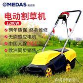 手推式電動割草機草坪機剪草機家用小型除草機草坪修剪機 酷斯特數位3c YXS 220V