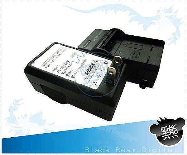 è黑熊館é Sony DSC-RX100 II III IV WX300 電池 NB-BX1 專用 國際電壓 快速充電器 RX100