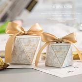 50個價喜糖盒結婚用品糖盒創意婚禮包裝盒火烈鳥紙盒小喜糖盒子
