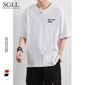 短袖t恤男潮牌潮流個性時尚寬鬆原宿風基礎款純色加肥加大打底衫 提拉米蘇