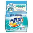 一匙靈制菌超濃縮洗衣粉補充包1.7kg【愛買】