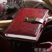 記事本 復古B6密碼本多功能帶鎖日記本創意手賬記事本文具筆記本子加厚歐式手帳 唯伊時尚