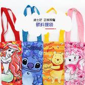 迪士尼 正版 彩繪 杯套 環保 飲料 提袋 水壺袋 手搖杯袋 購物袋 可放 冰霸杯 水杯袋 袋子 創意