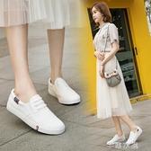 新款帆布鞋平底韓版百搭白鞋一腳蹬女鞋懶人小白布鞋      七夕禮物
