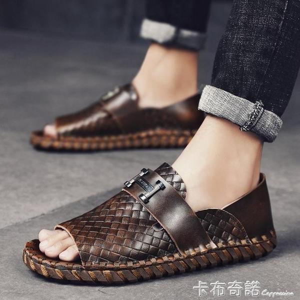 編織涼鞋男夏時尚外穿涼鞋韓版室外羅馬涼鞋軟底男士沙灘鞋 卡布奇诺