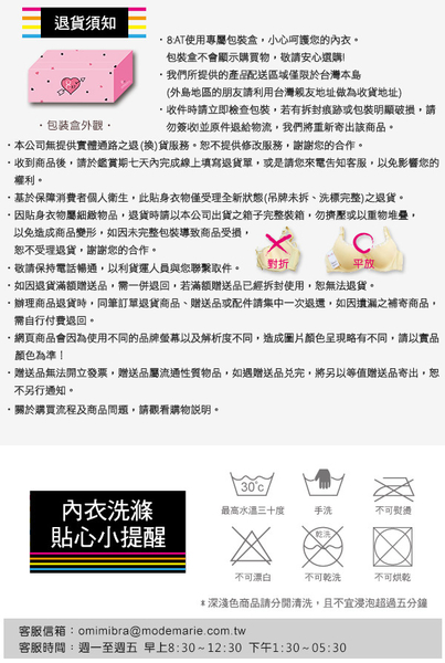 【8:AT 】運動內衣  M-XL(活力黃)(未滿3件恕無法出貨,退貨需整筆退)