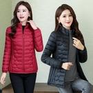 媽媽外套 中年女裝秋冬裝棉衣短款外套媽媽裝輕薄羽絨棉服大碼棉襖 艾維朵