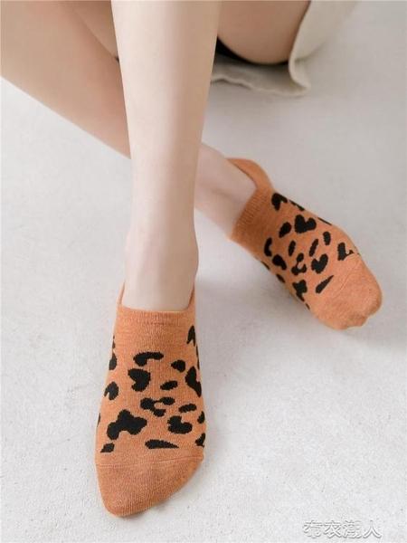 女襪 襪子女短襪淺口韓國個性豹紋襪ins潮夏季薄款純棉船襪女硅膠防滑 布衣潮人