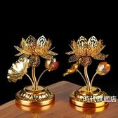 佛具佛教用品蓮花酥油燈座純銅合金供佛燭台供燈底座燈架