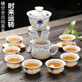整套玲瓏鏤空全自動茶具套裝泡茶器蜂窩創意懶人陶瓷功夫茶具 HM 范思蓮恩