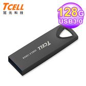 【TCELL 冠元】USB3.0 128GB 浮世繪鋅合金隨身碟/墨黑